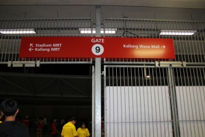 Singapore National Stadium 16