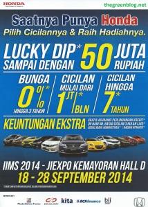 Honda IIMS 2014 1