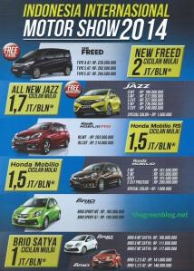 Honda IIMS 2014 3