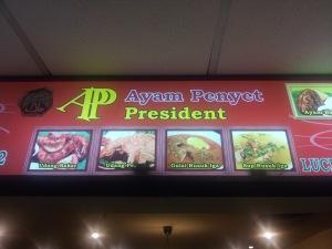 Ayam Penyet President